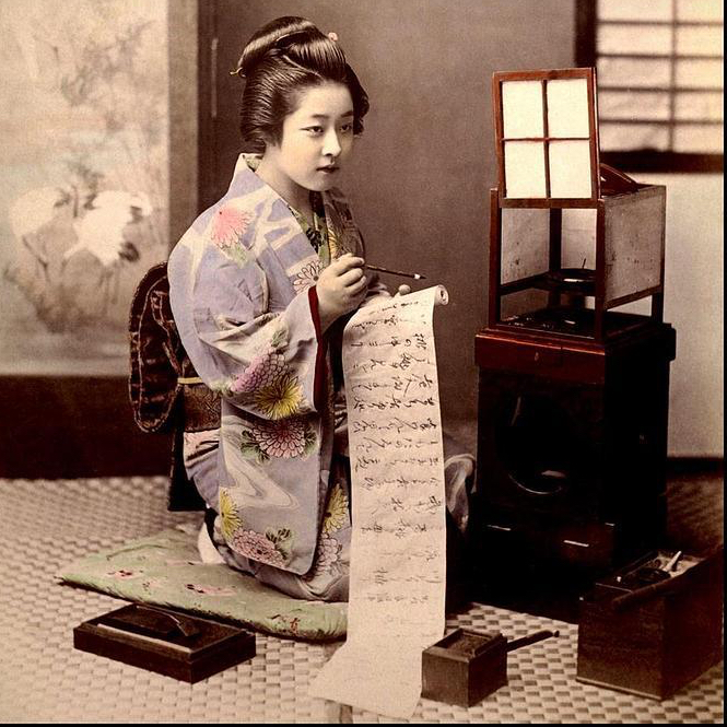 letter-writer-writing-letter-kusakabe-kimbei